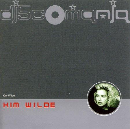 discomania2001.jpg