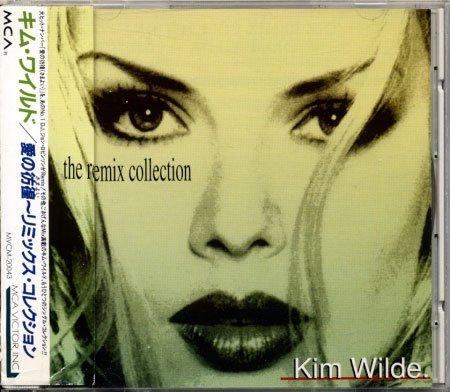 remixcollectioncdjapan1993.jpg